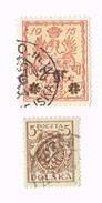 POCZTA POLSKA  - 1915 K.O.M.W.  10 GROSZY/ 2 GR    +  POCZTA POLSKA  5 MK