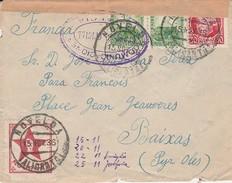 1936 Carta Con Viñeta De NOVELDA   GG N° 967   Ref EL595