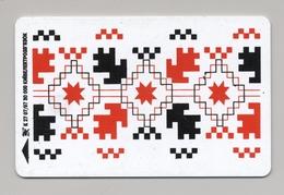 UKRAINE - Kyiv - 1997 - Phonecard Telecard Chip Card 280 Units - Ornament - Ukraine