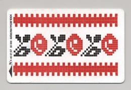 UKRAINE - Kyiv - 1997 - Phonecard Telecard Chip Card 840 Units - Ornament - Ukraine