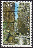 Cyprus 1241 - Used - 64c Avakas Gorge (2015) (cv $1.40)