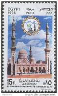 Sayd Ahmed El Badawy Mosque At Tanta, Islam, Religion, Map, MNH Egypt