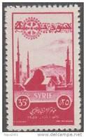 Omayyad Mosque Damascus Rotary International Islam Islamic Architecture MNH Syria