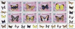 SAUDI ARABIA  2008 BUTTERFLIES 3 SAR    MINI SHEET 8 STAMP   MNH - Butterflies