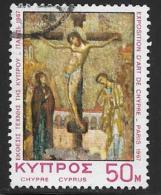 Cyprus, Scott # 309 Used Crucifixion, 1967