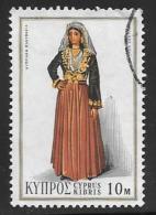 Cyprus, Scott # 353 Used Festive Costume, 1971 - Chypre (République)