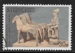 Cyprus, Scott # 357 Used Terracott Figurine, 1971 - Chypre (République)