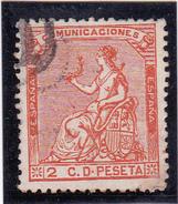 Espagne YT 130 Oblit - Used Stamps