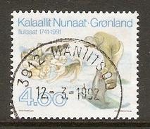 004099 Greenland 1991 Ilulissat 4K FU - Oblitérés