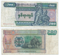 Myanmar 200 Kyats 2004 Pick 78 Ref 307 - Myanmar