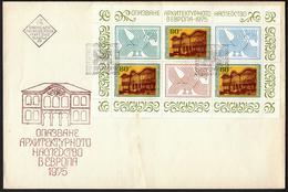 Bulgaria 1975 / European Architecture / FDC - Idées Européennes