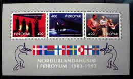 FAROE ISLANDS # 249a. 400o, Souvenir Sheet - Nordic House Entertainers. MNH (**) - Faroe Islands