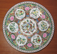 HAND PAINTED DECORATION MADE IN CHINA PLATE VINTAGE - Céramiques