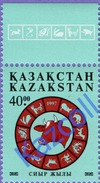 Kazakhstan 1997 . Chinese New Year. Year Of The Ox. MNH**