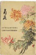 China Rare1950. Flowers Chrysanthemum. Beijing. Booklet Set Of 9 Pieces - China