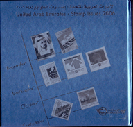 United Arab Emirates Year Book 2006  FREE Shipping By Registered Mail