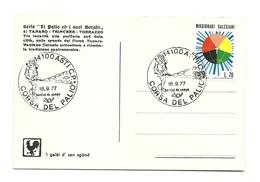 1977 - Italia - Cartolina Commemorativa Del Palio Di Asti 2/14 - Buste