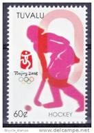 2008 TUVALU  Mi.Nr. 1398 ** MNH Hockey    [AX69]