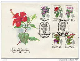 RUSSIA 1993 House Plants Set On First Day Cover.  Michel 296-300 - 1992-.... Federation