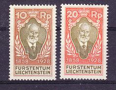 Liechtenstein 1928 70. Regierungsjubiläum Fürst Johann II 2v * Mh (= Mint, Hinged) (20Rp Small Thin Spot) (35665)