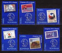 Romania  2004 UPU The 23rd Universal Postal Union Congress.MNH