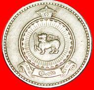 § BRITISH COMMONWEALTH: CEYLON ★ 25  CENTS 1971! LOW START★ NO RESERVE! - Sri Lanka