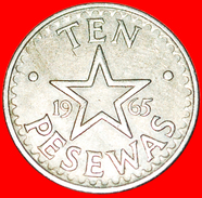 § STAR: GHANA ★ 10 PESEWAS 1965! LOW START★ NO RESERVE! - Ghana