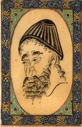 CHINESE ASIAN ART PICTURE ON BONE, MAYBE CAMEL BONE???, ANIMAL MAKES A SHAPE OF OLD MAN FACE, POSTCARD SIZE 14x9 - Chine