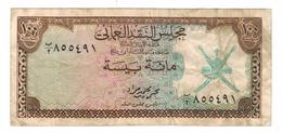 Oman 100 Baiza, Used. Free Ship. To USA. - Oman
