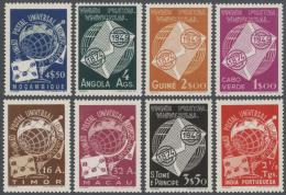 Thematik: UPU / United Postal Union: 1949. United Postal Union 75th Anniversary. Set Of 8 Commemorative Stamps Of 8 Diff