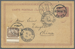 Ägypten: 1904, 3 M. Brown Postal Stationery Card Used Uprated With 1 M. Brown From Caire To China With Transit Mark