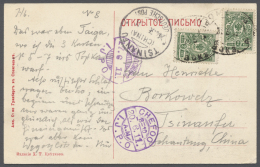 """China - Besonderheiten: Incoming Mail, Russia, 1911, 2 K. Green (2) Canc. Oval """"OMSK VOKS 26.5.11"""" (voksal ="""