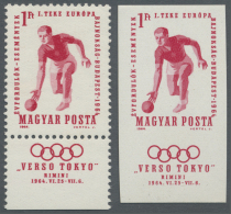 Ungarn: 1964, Europameisterschaft Im Kegeln 1 Ft. Rosakarmin Jeweils  Als Gezähntes Und Ungezähntes Unterrands