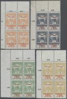 Ungarn: 1914, Kriegshilfe (I): Freimarken Mit Aufdruck, 16 Werte (25 F Fehlt) Je Im Viererblock Aus Der Linken Oberen Bo