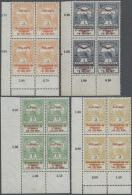 Ungarn: 1914, Kriegshilfe (I): Freimarken Mit Aufdruck, 17 Werte Je Im Viererblock Aus Der Linken Unteren Bogenecke (bis