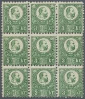Ungarn: 1871, Freimarken: König Franz Josef 3 K. Grün Im Stichtiefdruck, Im Angefalteten Postfrischen Neunerbl