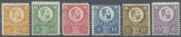 Ungarn: 1883, Freimarken: König Franz Josef 2 K. Bis 25 K. Im Stichtiefdruck, Sechs Ungebrauchte NACHDRUCKE, M&euro