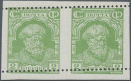 Sowjetunion: 1927, 2 K. Gelbgrün Als Postfrisches Paar Nur Waagerecht Gezähnt