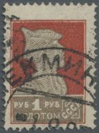 Sowjetunion: 1925, Freimarken: Kräfte Der Revolution 1 R Rot/ Braun Im Buchdruck, Eng Gezähnt 14¼:14&fr