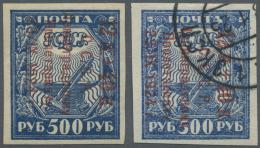 Sowjetunion: 1924, Hilfe Für Hochwassergeschädigte Leningrads, 12 + 40 K Auf 500 R, Ungebraucht Mit Markanter