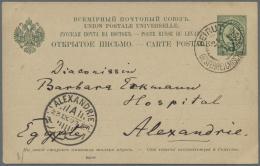 """Russische Post In Der Levante - Ganzsachen: 1897, 4kop. Green On Beige Postal Stationery Card Tied By """"ROPIT BEIRUT"""" Cds"""