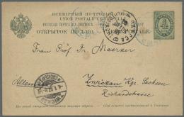 """Russische Post In Der Levante - Ganzsachen: 1897, 4kop. Green On Beige Postal Stationery Card Tied By """"ROPIT SMYRNA"""" Cds"""