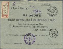 Russische Post In Der Levante - Staatspost: 1899 - 1900, Bf. Und R-Bf. (rs. Frankatur Entfernt) Auf Den Berg Athos Mit A