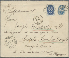 Russische Post In Der Levante - Staatspost: 1891, Incoming Mail, Russia Poland, 10 K Pse Uprated With 10 K Blue, Sent Re