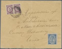"Russische Post In Der Levante - Staatspost: 1893, 5 K. Violet Brown Pair Tied ""KONSTANTINOPOLI 18 DEC 92"" To Cover To Ru"