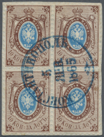 Russische Post In Der Levante - Staatspost: 1865, 10 Kop. Perf. 12 1/4:12 1/2 In Block Of Four With Blue Cancellation CO
