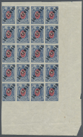 Russische Post In China: 1917. Overprint Daily Stamps 14c On 14k In A Partial Sheet Of 20. Mint, NH.