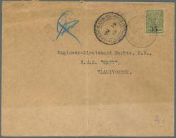 Russland - Post Der Bürgerkriegsgebiete: Koltschak-Armee: 1919 Kolchak Forces 35 On 2 Kop. Green Used On Vladivosto - 1917-1923 Republic & Soviet Republic