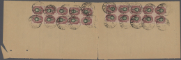 Russland: 1917, Strip Of 5 Se-tenant Registration Receipts  For Each One Reg. Cover For Rate Of 2 Roubles With Perf. Blo