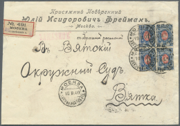 Russland: 1909/1911, Two Registered Bank Letters, Each Sent From MOSKOW To Batka Each With Hand- Resp. Machine Written N